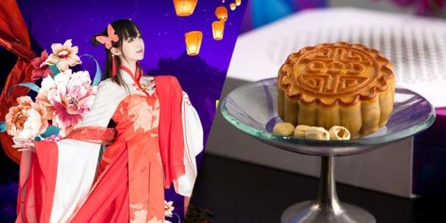 Chinese Moon Festival and Moon Cake