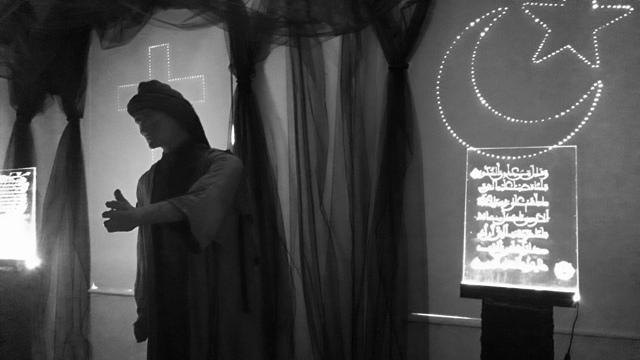 Dracula Investigation Exhibit